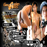 Discount Gayasiannetwork Tour