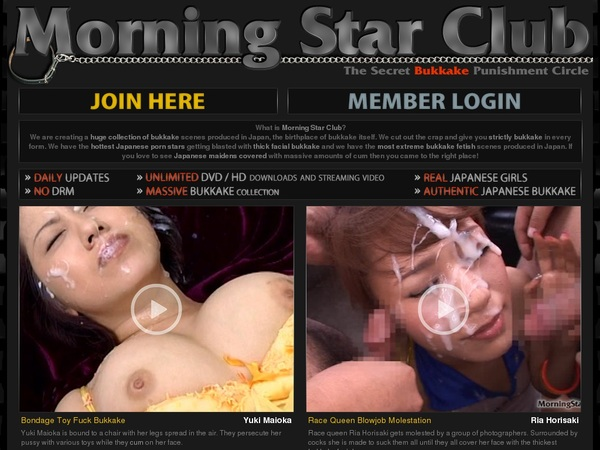 Free Morningstarclub Access